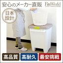 【エントリーで19倍!9/25(月)09:59終了】【メーカー直販】洗濯便利ストッカー(ブラウン)(収納ケース|天馬|fits|…