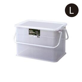 プレクシーロックキャリー L クリアナチュラル収納ケース 収納ボックス ボックス ケース 小物入れ 衣類収納 フタ付き プラスチック 天馬