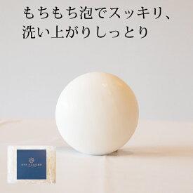 2個セット 洗顔石鹸 スパオリヴィエ オリーブソープ 洗顔料 しっとり 乾燥肌 敏感肌 送料無料