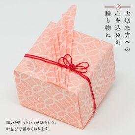 ラッピング ハンドクリーム BELVISO ベルビーゾ 母の日 ギフト プレゼント 花以外 無香料 手荒れ 日本酒成分 コスメ 送料無料