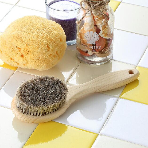 ボディブラシ(日本製) 馬毛・柄の長さ24cm  天然素材100%のボディブラシ 天然毛・天然木使用 【楽ギフ_包装選択】