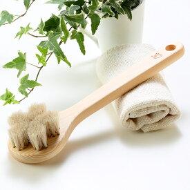 白馬毛のボディブラシ 天然毛(白馬毛)・天然木(ヒノキ)使用、日本製) 天然素材100%のボディブラシ【楽ギフ_包装選択】