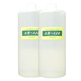 ヘチマ水100%完全無添加のオーガニック天然化粧水「スエばあちゃんのへちま水」1000ml-2本セット
