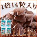【送料無料】歯医者さんチョコレート キシリトール 8袋(14粒入り×8袋) 子供 砂糖不使用