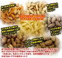 【超大容量】おつまみナッツどっさり10kg 柿ピー・バタピー・さきいか他(常温商品) 詰め合わせ 業務用 大人買い