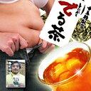 【送料無料】スッキリ出す!十五種配合とにかくでる茶2g×14包装(常温商品) お茶 減肥茶 ダイエット