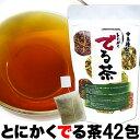 【送料無料】十五種配合とにかくでる茶2g×14包装 3セット (常温商品) お茶 減肥茶 ダイエット