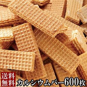 ウエハース カルシウムバー 600枚(60枚×10セット)こども おやつ まとめ買い 常温商品