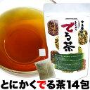 (2021/8/20賞味)とにかくでる茶 28g(2g×14包)/減肥茶 十五種配合 混合茶 調合茶 スギナ ハブ茶 黒烏龍茶 ローズマリ…
