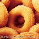 【訳あり】生クリームケーキドーナツ 30個(10個入り×3袋)/ お取り寄せ スイーツ 業務用 お菓子 常温商品 大容量 文化…