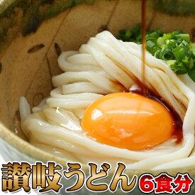 讃岐うどん 鎌田醤油特製だし 醤油6袋付き 6食分600g(300g×2袋) ポイント消化 麺 国産小麦粉