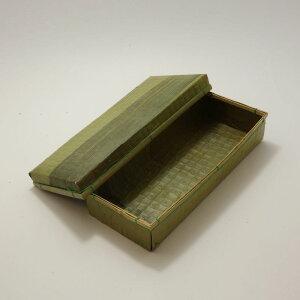 笹容器 SSY-4H / サイズ約220×90×高さ40ミリ/ 天然笹の葉で作った今までに無い弁当容器/自然な緑が受け取った人の心を癒します/お弁当、お寿司、和菓子、贈答品などに