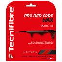 【12Mカット品】テクニファイバー プロ レッドコード ワックス (120/125/130) 硬式テニス ポリエステル ガット(TECNIFIBRE RED CODE WAX )【2016年5月登録】