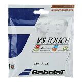 バボラVSタッチ(130)硬式テニスガットナチュラルガット(BabolatVSTouchNaturalGut)ナチュラルカラー