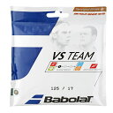 バボラ VSチーム(1.25mm) 硬式テニスガット ナチュラルガット(Babolat VS Team Natural Gut ) 201020/201024