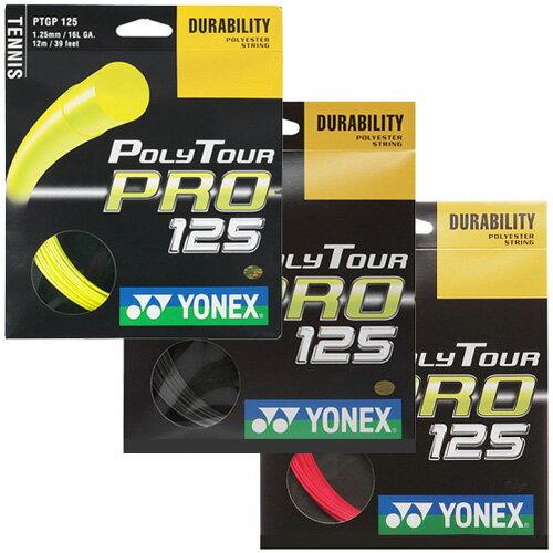 【12Mカット品】ヨネックス ポリツアープロ(1.20mm/125mm/130mm) Yonex Poly Tour Pro (1.20mm/125mm/130mm)PTP