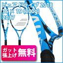 2018 バボラ ピュアドライブ (300g) (BF101334/BF101335) (海外正規品) 硬式テニスラケット(2018 Babolat Pure Drive Rackets )【2017