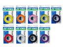 ヨネックス ウェットスーパーグリップテープ 3本入り 【Yonex Super Grap 3 Pack Overgrip AC102EX】