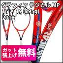 【マレー使用シリーズ】2018 HEAD (ヘッド) グラフィンタッチ ラジカル MP ミッドプラス(295g) 232618 (海外正規品) 硬式テニスラケット(Head Graphene Radi