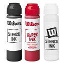 ■ウィルソン ステンシルインク (白、黒、赤)