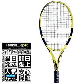 【ナダル使用シリーズ】バボラ 2019 ピュアアエロ チーム (285g) BF101357 (海外正規品) 硬式テニスラケット (Babolat 2019 Pure Aero Team Rackets)【2018年10月発売】