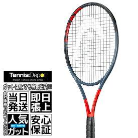 【マレー使用シリーズ】2019 HEAD (ヘッド) グラフィン360 ラジカル プロ PRO (310g) (海外正規品) 硬式テニスラケット( Head Graphene 360 Radical PRO )