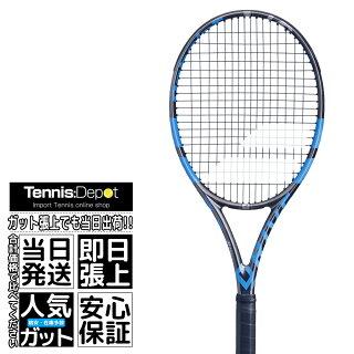 2019バボラピュアドライブVS(300g)(海外正規品)硬式テニスラケット(Babolat2019PureDriveVS)