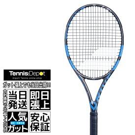 2019 バボラ ピュアドライブ VS (300g) (海外正規品) 硬式テニスラケット(Babolat 2019 Pure Drive VS )
