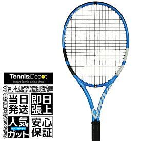 2019 バボラ ピュアドライブ 110 (255g) BF101345 (海外正規品) 硬式テニスラケット(Babolat 2019 Pure Drive 110 Rackets)