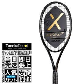 【ジョコビッチ使用シリーズ】HEAD (ヘッド) 2019 グラフィン 360 スピード X MP (300g) スピード10周年記念モデル (海外正規品) 硬式テニスラケット(Head Graphene 360 Speed X MP)