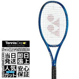 【大阪なおみ使用モデル】2020 ヨネックス イーゾーン 98 ディープブルー(305g)(Yonex EZONE 98 Deep Blue)06EZ98 最新モデル 硬式テニスラケット