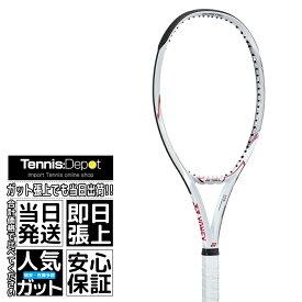 【大阪なおみ使用シリーズ】2020 ヨネックス イーゾーン 100SL ホワイト/ピンク(270g)(Yonex EZONE 100SL PINK)06EZ100S 最新モデル 硬式テニスラケット