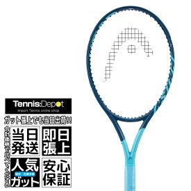 【シャラポワ使用シリーズ】HEAD (ヘッド) グラフィン 360+ インスティンクト MP 235720 (300g) (海外正規品) 硬式テニスラケット(Head Graphene 360+ Instinct MP)