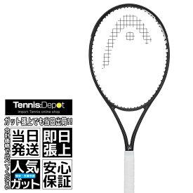 【ジョコビッチ使用シリーズ 限定モデル】HEAD(ヘッド)2021 グラフィン 360+ スピード MP(300g)ブラック(海外正規品)硬式テニスラケット(Head Graphene 360+ Speed MP BLACK 234510)
