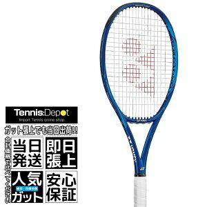 【大阪なおみ使用シリーズ】2020 ヨネックス イーゾーン 105 ディープブルー(275g)(Yonex EZONE 105 Deep Blue)06EZ105 最新モデル 硬式テニスラケット