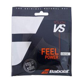 【NEWパッケージ】バボラ タッチ VS(130)ナチュラルカラー 硬式テニスガット ナチュラルガット(Babolat Touch VS Natural Gut Natural Color)