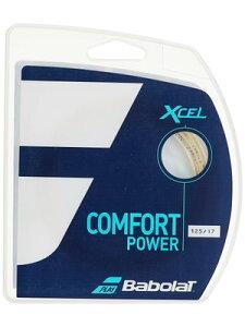 【12Mカット品】バボラ エクセル ブルー / ブラック(125 / 130 / 135mm)硬式テニス マルチフィラメント ストリング ガット(Babolat Xcel)241077 / 241110