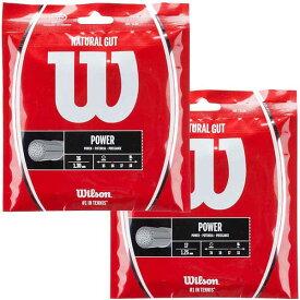 【最高級品】ウィルソン ナチュラルガット (1.25mm / 1.30mm) 硬式テニスガット ナチュラルガット (Wilson Natural Gut) WRZ999900 / WRZ999800
