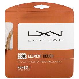 【12Mカット品】ルキシロン エレメント ラフ(1.30mm) 硬式テニスガット ポリエステルガットLuxilon Element Rough WRZ990730
