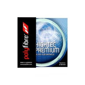 【12Mカット品】ポリファイバー ハイテックプレミアム(1.20/1.25/1.30mm)硬式テニスガットポリエステル ガット Polyfibre HIGHTEC PREMIUM(1.20/1.25/1.30mm)