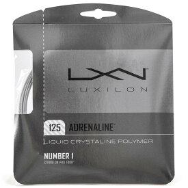 【12Mカット品】ルキシロン アドレナリン(1.20 / 1.25 /1.30mm) 硬式テニスガット ポリエステルガット(LUXILON ADRENALINE WRZ993800)