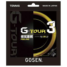 【12Mカット品】ゴーセン(GOSEN)ジーツアー 3 (G-TOUR 3)(1.18 / 1.23 / 1.28mm) 硬式テニス ポリエステルガット