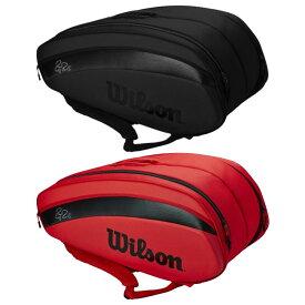 テニス 【12本収納】ウィルソン 2020 フェデラー DNA 12PK ラケットバッグ WR8006001001/WR8006002001 (Wilson Federer DNA 12PACK Racket Bag)