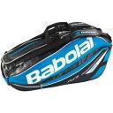 バボラ Babolat Pure Drive Line RHx9 Tennis Bag ラケットバッグ (x9) 【ラケットバッグ】[テニスショップ グランドスラム]