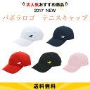 2017 NEW バボラ BABOLAT ロゴ テニスキャップ 【キャップ】【あす楽】