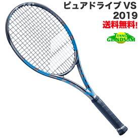 バボラ Babolat テニス硬式テニスラケット PURE DRIVE VS ピュア ドライブVS BF101328