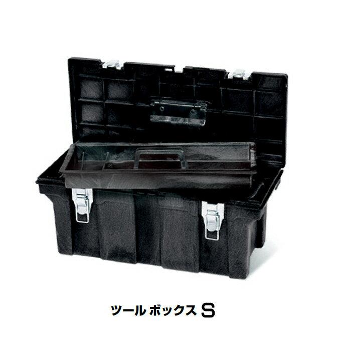 【送料無料】ツール ボックスS(ラバーメイド)【代引き決済不可】