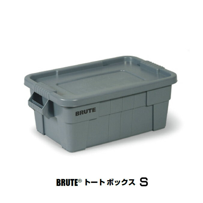BRUTE トート ボックスS(ラバーメイド)【代引き決済不可】