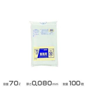 業務用 極厚ポリ袋(透明)重量物対応 0.080mm厚 70L 100枚(10枚×10冊)(ジャパックス PL78)[ごみ収集 分別 ゴミ箱 ゴミ袋 激安]