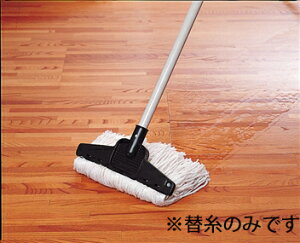 【モップ】SP水拭きモップDX替糸(テラモト CL-796-100-0) [商業施設 病院 学校 大型施設 店舗 家庭]